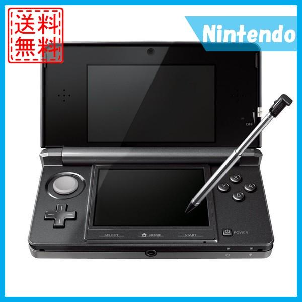 3DS 本体 ニンテンドー3DS 任天堂 充電器タッチペン付き 送料無料 選べる5色|centerwave|03