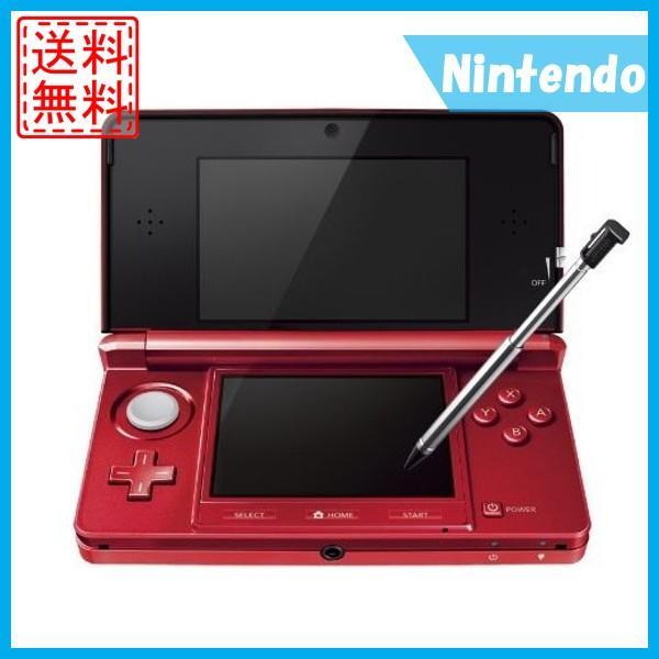 3DS 本体 ニンテンドー3DS 任天堂 充電器タッチペン付き 送料無料 選べる5色|centerwave|04