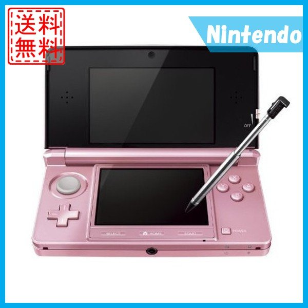 3DS 本体 ニンテンドー3DS 任天堂 充電器タッチペン付き 送料無料 選べる5色|centerwave|05
