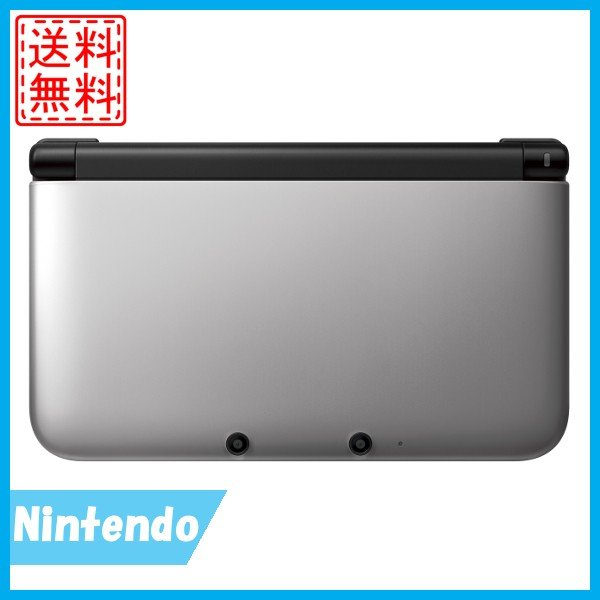 3DSLL 本体のみ ニンテンドー 3DS LL 任天堂 送料無料 選べる7色 中古|centerwave|05