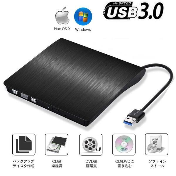 DVDドライブ 外付け USB3.0 CD DVD 書き込み windows mac 対応 薄型 高速 軽量 centerwave 02