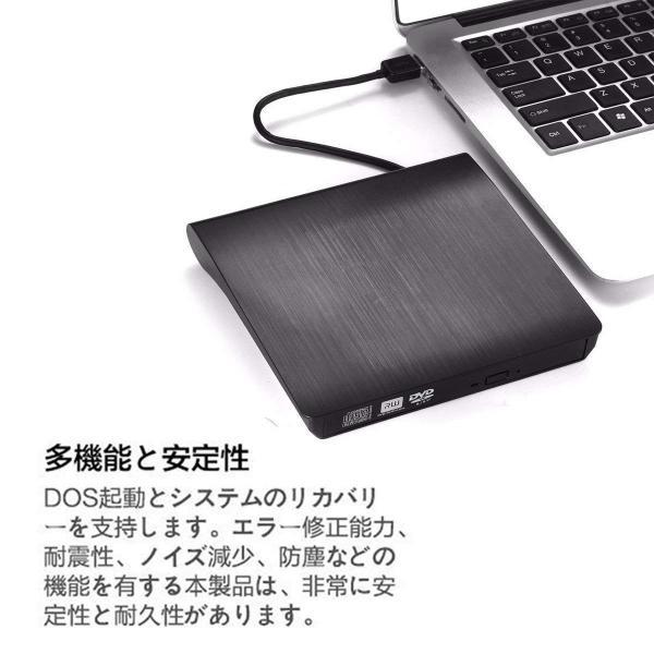 DVDドライブ 外付け USB3.0 CD DVD 書き込み windows mac 対応 薄型 高速 軽量 centerwave 05