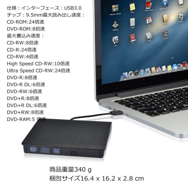 DVDドライブ 外付け USB3.0 CD DVD 書き込み windows mac 対応 薄型 高速 軽量 centerwave 06