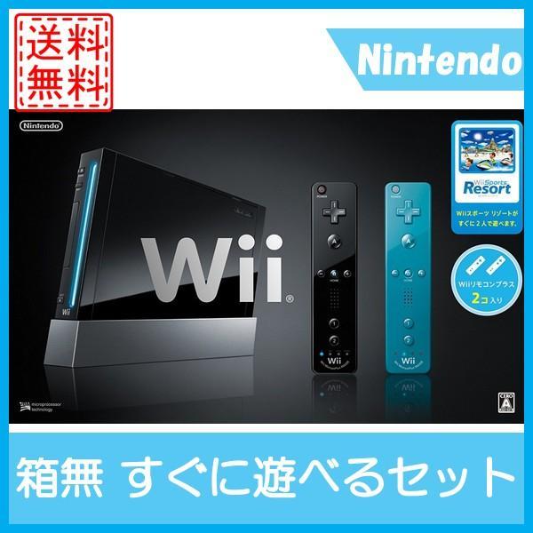 Wii クロ Wiiリモコンプラス×2+Wii Sports Resort同梱の画像