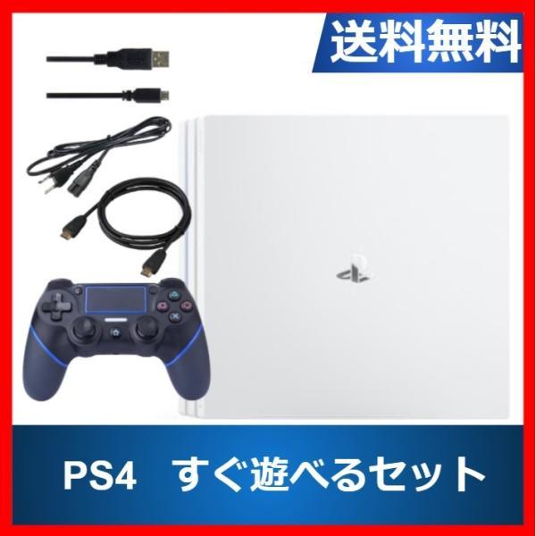 PlayStation 4 Pro 本体 グレイシャー・ホワイト 1TB (CUH-7200BB02) 中古|centerwave