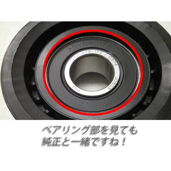 ≪即納≫アイドラープーリー メルセデスベンツ Eクラス W211 E240 E250 E280 E300 E320 E350 E500 M112/V6 M113/V8 M272/V6エンジン|centpiashop|03