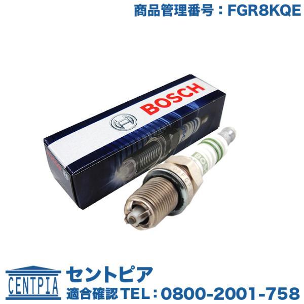 スパークプラグ フォルクスワーゲン コラード 50ABV CORRADO BOSCH スーパー FGR8KQE