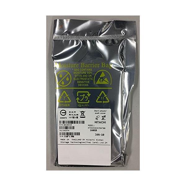 日立GST Travelstar 5K160(160GB/ATA100/5400rpm/8MB) HTS541616J9AT00|central-bookstore