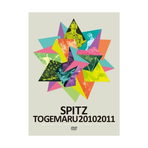 とげまる20102011(初回限定盤) [DVD]|central-bookstore