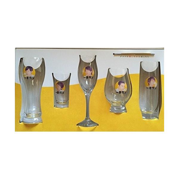 キリン一番搾りオリジナル嵐グラス当選品