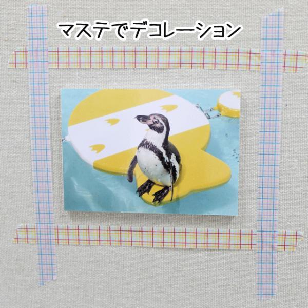 壁アルバム 写真を貼って、飾れるフォトパネル shacolla シャコラ ましかくプリント用 壁タイプ ホワイトパネル お得な5枚セット|centts|03