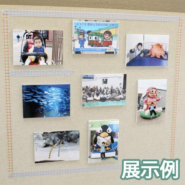 壁アルバム 写真を貼って、飾れるフォトパネル shacolla シャコラ ましかくプリント用 壁タイプ ホワイトパネル お得な5枚セット|centts|05