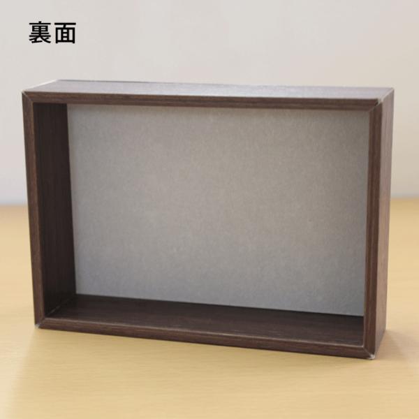シャコラ 壁アルバム 写真を貼って、飾れるフォトパネル shacolla BOX ブラウンウッド Lサイズ用|centts|03