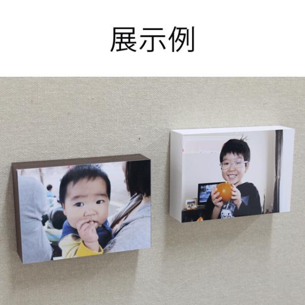 シャコラ 壁アルバム 写真を貼って、飾れるフォトパネル shacolla BOX ブラウンウッド Lサイズ用|centts|05