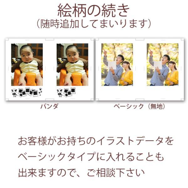 チェキフィルム風プリント instax miniフィルムで撮影したような写真を作ります スマホやデジカメの画像から作れます