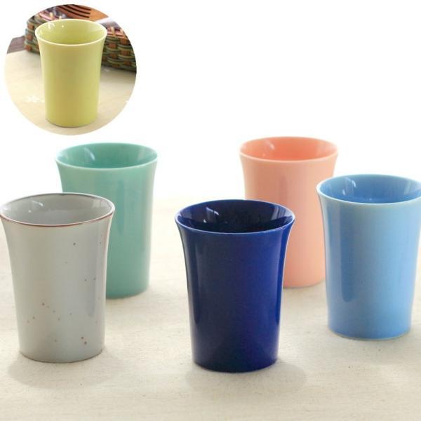 カップ 6カラーから選べるフリーカップ 洋食器 食器 陶器 磁器 シンプル オシャレ かわいい コップ 湯のみ 細い 持ちやすい ぐい呑 国産 美濃焼|cerapockke