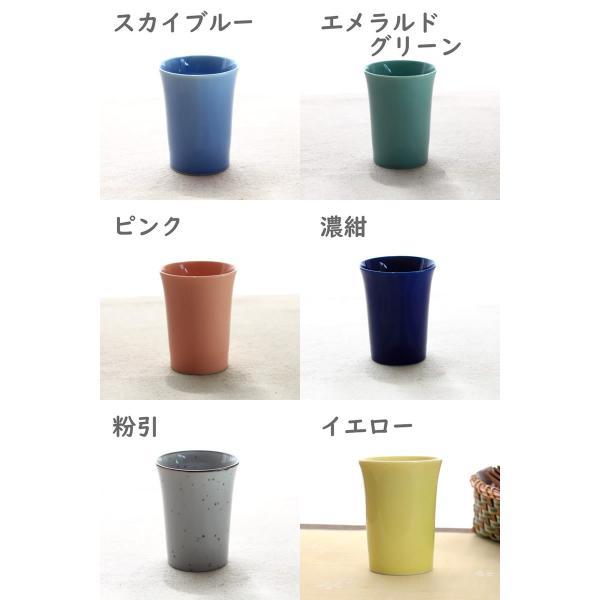 カップ 6カラーから選べるフリーカップ 洋食器 食器 陶器 磁器 シンプル オシャレ かわいい コップ 湯のみ 細い 持ちやすい ぐい呑 国産 美濃焼|cerapockke|02