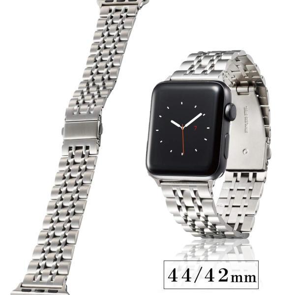 エレコム Apple Watch バンド 44mm / 42mm ステンレス 7連設計で、フィット感に優れた着け心地 長さ調整工具付き シル