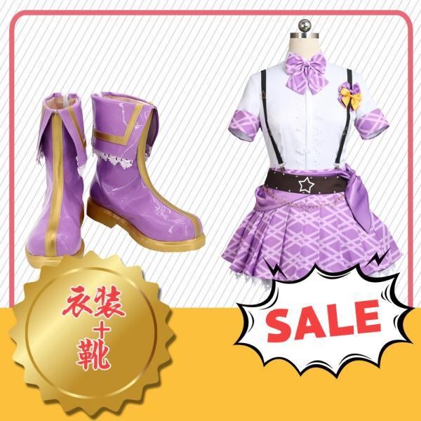 送料無料!! 激安!! BanG Dream!(バンドリ) Poppin'Party 市ヶ谷有咲 コスプレ衣装+靴 セット cgcos