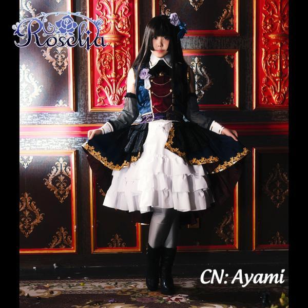 送料無料!! 激安!! BanG Dream!(バンドリ!) 7th☆LIVE Roselia 白金 燐子 コスプレ   衣装|cgcos