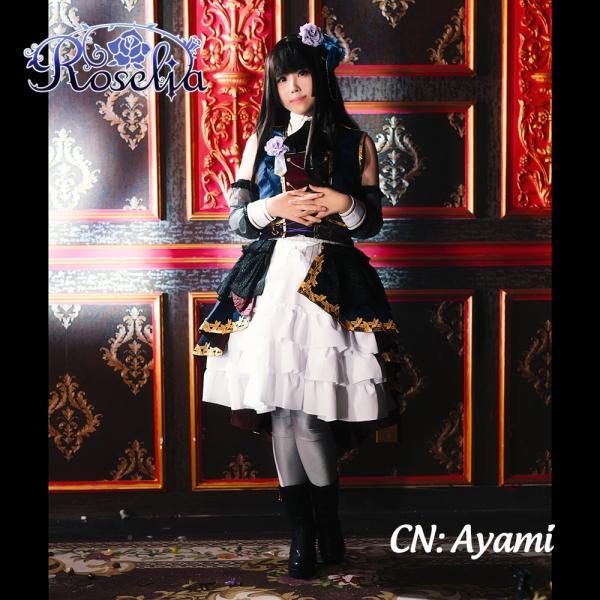 送料無料!! 激安!! BanG Dream!(バンドリ!) 7th☆LIVE Roselia 白金 燐子 コスプレ   衣装|cgcos|02