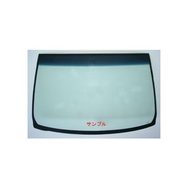 社外新品フロントガラス・キャデラック・エスカレードESV・2004-2006Y・断熱グリーン(IRカット)/ブルーボカシ SUNTECT