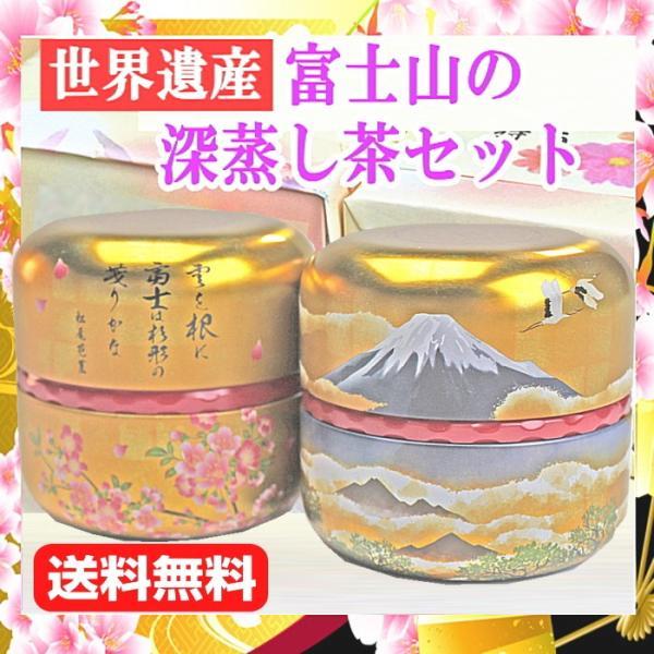 お歳暮 お茶ギフト 深蒸し茶詰め合わせセット 50g×2 日本茶 贈り物 ギフトセット 静岡茶|chabatakechokusoubin