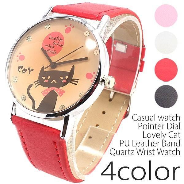黒猫レディース腕時計