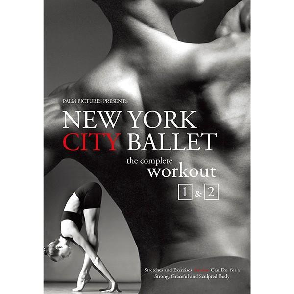 【チャコット 公式(chacott)】【DVD】New York City Ballet Workout the complete workout 1&2[UIBY-15080]