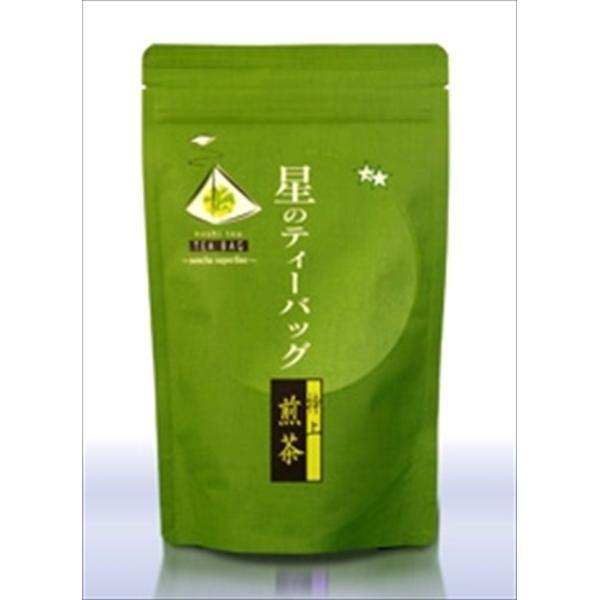 【福岡/八女/星野製茶園】【煎茶】星のティーバッグ 特上煎茶