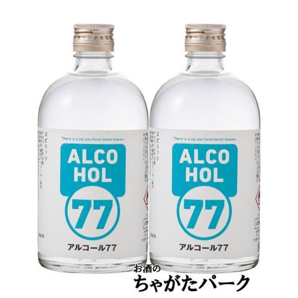 アルコール 77 菊水