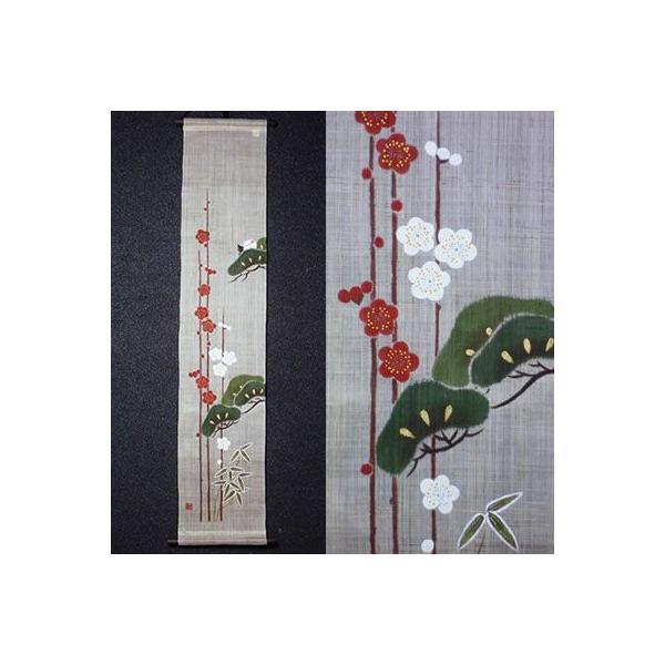 麻タペストリー『松竹梅に鶴』(掛軸、和風タペストリー)【冬/正月】