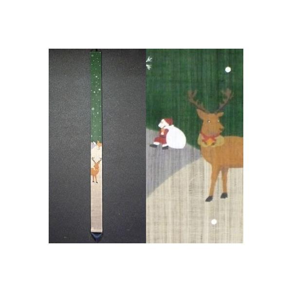 【お取り寄せ】麻細タペストリー『トナカイのクリスマス』(掛軸、和風タペストリー)【クリスマス/冬】【京都 洛柿庵】
