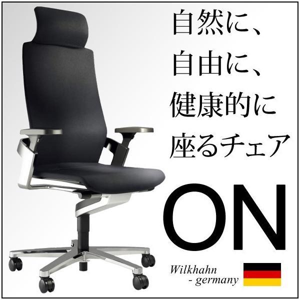 ウィルクハーン オン ヘッドレスト付きハイバックアームチェア アルミフレーム&アルミベース 張地ファイバーフレックスK3599 ※シート奥行調節機能なし|chairkingdom