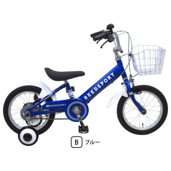 幼児用自転車 補助輪 自転車 14インチ 16インチ 18インチ 子供用自転車 「リーズポート」 幼児車 補助輪付き 自転車 子供用 【お客様組立】【本州送料無料】|chalinx|02
