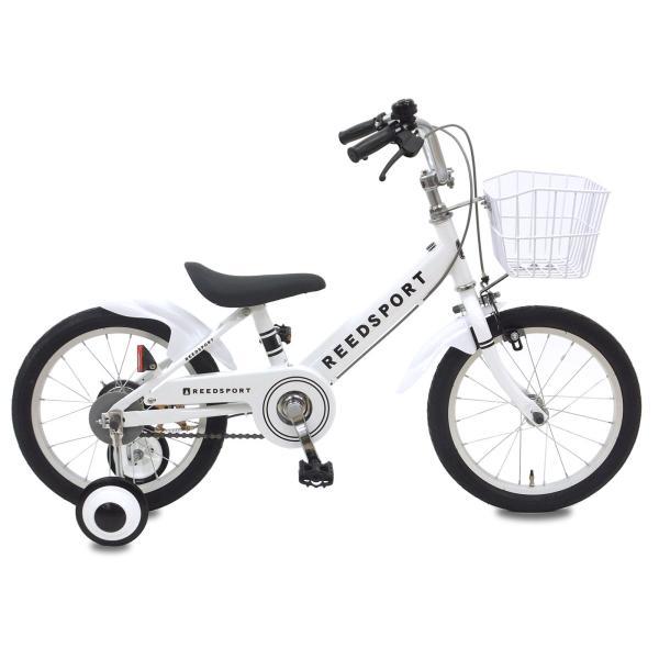 幼児用自転車 補助輪 自転車 14インチ 16インチ 18インチ 子供用自転車 「リーズポート」 幼児車 補助輪付き 自転車 子供用 【お客様組立】【本州送料無料】|chalinx|07