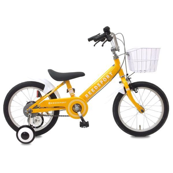 幼児用自転車 補助輪 自転車 14インチ 16インチ 18インチ 子供用自転車 「リーズポート」 幼児車 補助輪付き 自転車 子供用 【お客様組立】【本州送料無料】|chalinx|08