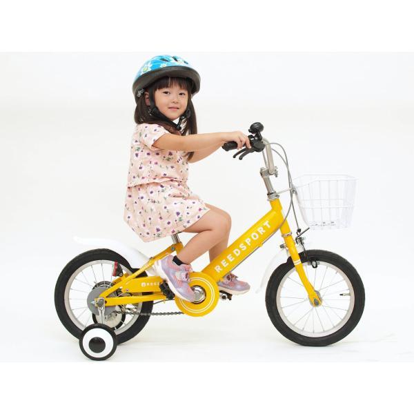 幼児用自転車 補助輪 自転車 14インチ 16インチ 18インチ 子供用自転車 「リーズポート」 幼児車 補助輪付き 自転車 子供用 【お客様組立】【本州送料無料】|chalinx|09