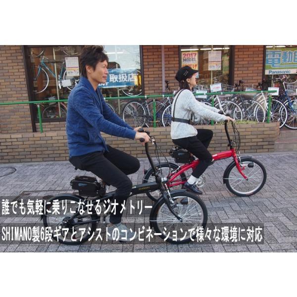 電動アシスト自転車 SUISUI スイスイ 20インチ折り畳み自転車 BM-A30 東京・神奈川送料無料 全国配送も950円〜お届け|challenge21|02