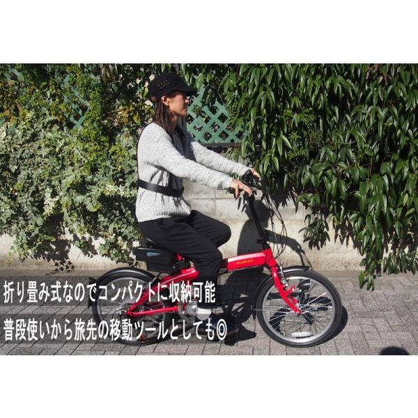 電動アシスト自転車 SUISUI スイスイ 20インチ折り畳み自転車 BM-A30 東京・神奈川送料無料 全国配送も950円〜お届け|challenge21|11