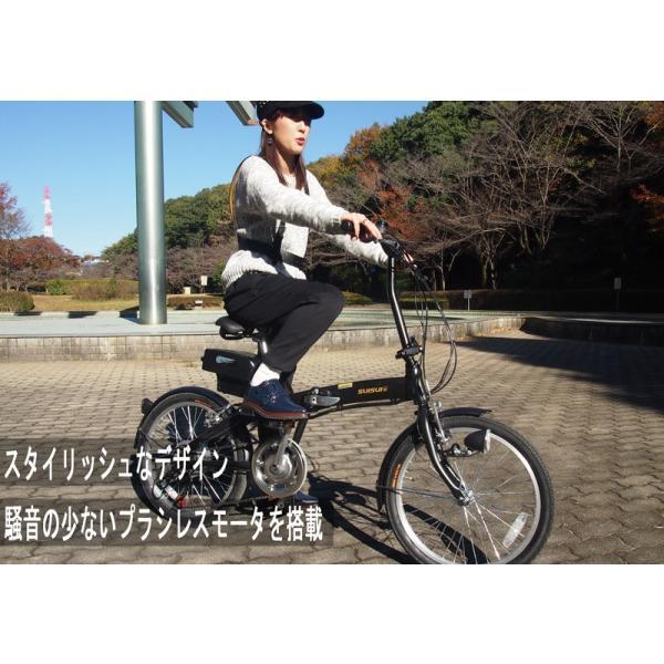 電動アシスト自転車 SUISUI スイスイ 20インチ折り畳み自転車 BM-A30 東京・神奈川送料無料 全国配送も950円〜お届け|challenge21|10
