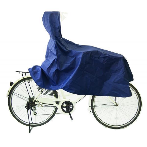 自転車用カッパ ポイント消化 前カゴの荷物も濡れません レインカッパ送料無料 メール便代引き不可|challenge21|04
