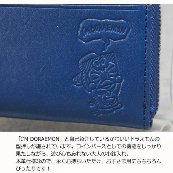 財布 メンズ ウォレット 小銭入れ 本革 dor-3 ドラえもん コインパース メール便送料無料|chama-shop|05