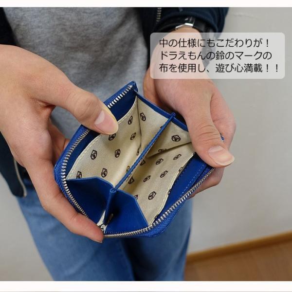 財布 メンズ ウォレット 小銭入れ 本革 dor-3 ドラえもん コインパース メール便送料無料|chama-shop|06