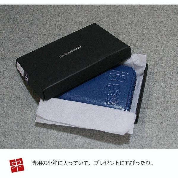 財布 メンズ ウォレット 小銭入れ 本革 dor-3 ドラえもん コインパース メール便送料無料|chama-shop|09