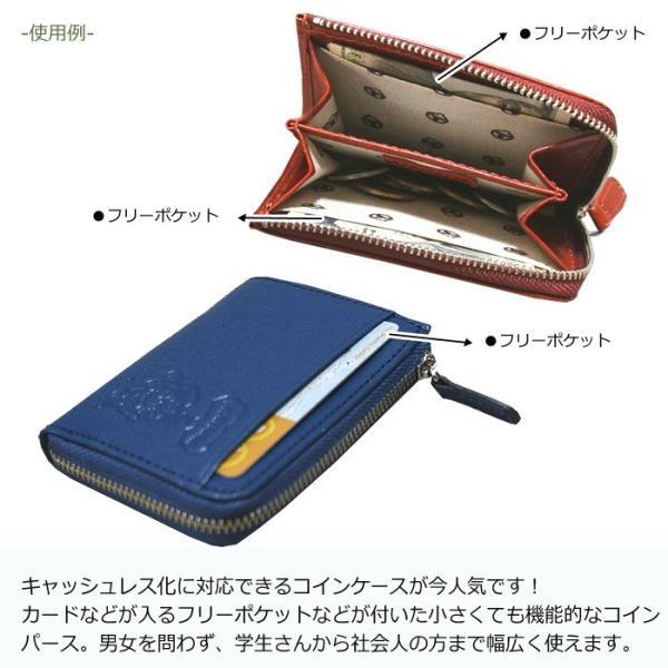 財布 メンズ ウォレット 小銭入れ 本革 dor-3 ドラえもん コインパース メール便送料無料|chama-shop|10