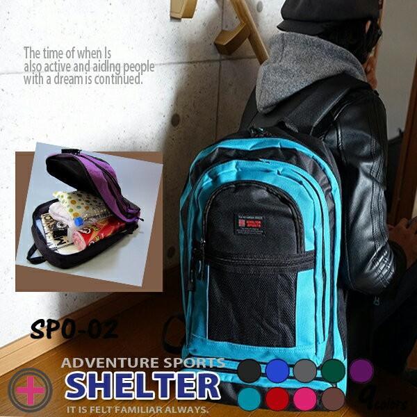 リュックリュックサックバックパックスポーツメンズキッズ子供子どもアウトドアSPO-02旅行災害防災リュック防災バッグ単品18LS