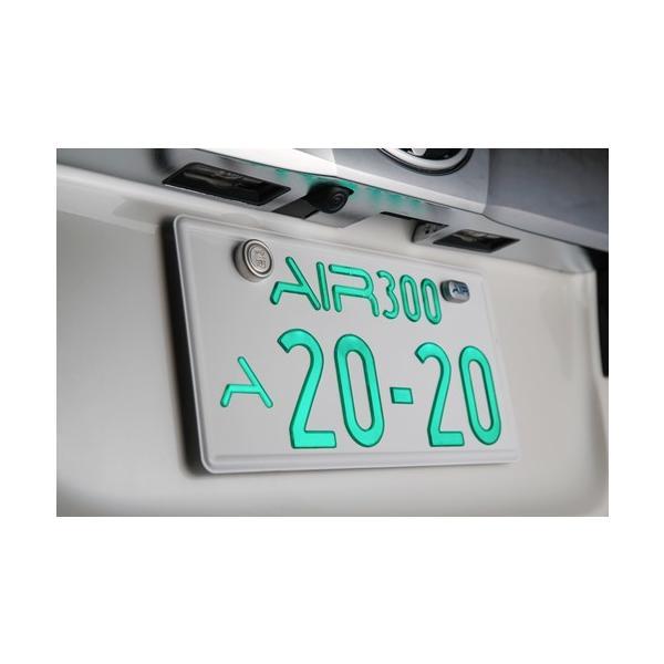 AIR 国土交通省認可LED字光式ナンバープレート 前後 2枚セット