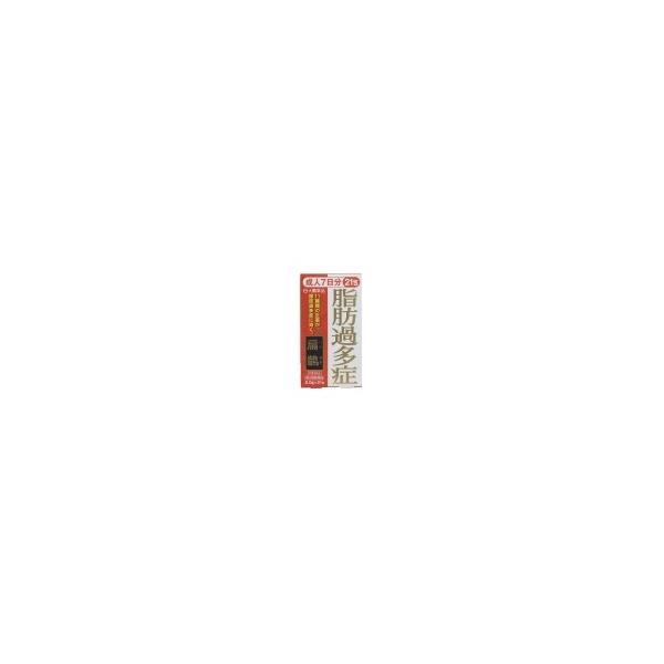 扁鵲(へんせき・ヘンセキ)21包(第2類医薬品)