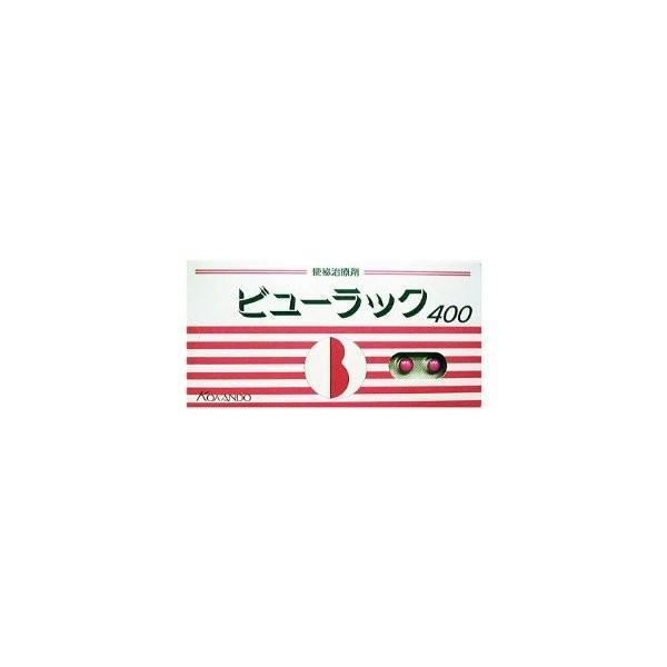 (あすつく)ビューラック 400錠(第2類医薬品)